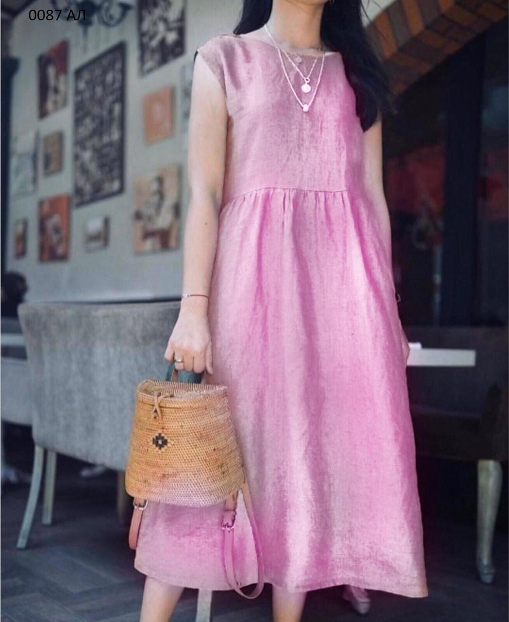 Жіноче плаття норма+ батал 0087 АЛ