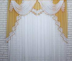 Ламбрекен на карниз 1,85м. №107. Цвет янтарный с белим. Код 60-095