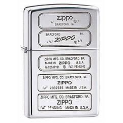 Зажигалка Zippo Bottom Stamps, 28381