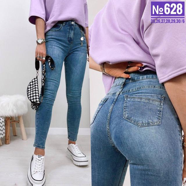 Голубые женские летние джинсы классические