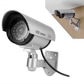 Муляжі камер відеоспостереження