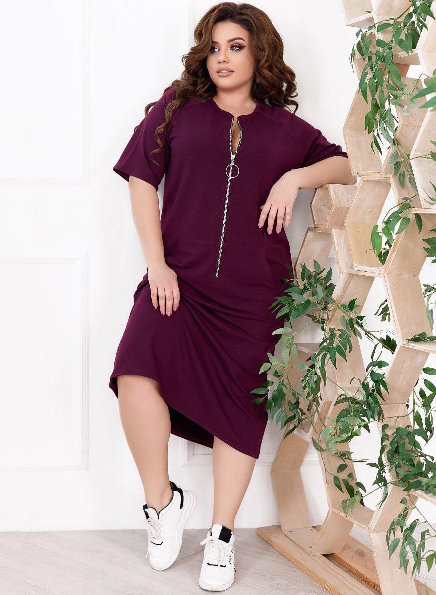 Женское свободное платье прямого кроя большого размера