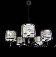 Люстра підвісна чорна подвійні текстильні плафони 5 ламп