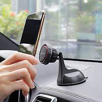 Магнітний тримач телефону Borofone BH14 на присосці, фото 1