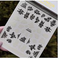 Слайдер дизайн, наклейки для ногтей цветы, растения, абстракция Sweet Nails cf №015