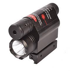 2 в 1 - Фонарь + лазерный целеуказатель красный, комплект