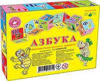 "Кубики ""Абетка"", 12 кубиків (рос) 80810"