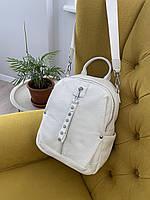 Жіночий білий шкіряний рюкзак міський