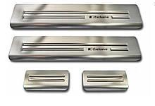 Накладки на пороги для Nissan Qashqai J10 2007-2013 /нерж.сталь/