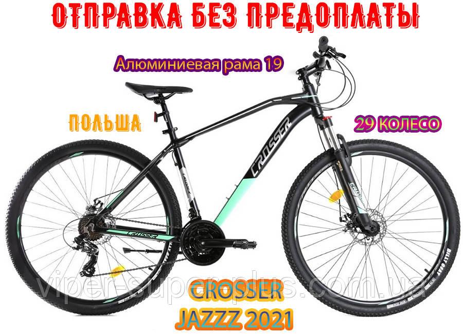 Горный Велосипед JAZZZ Crosser Bike 29 Дюйм Алюминиевая Рама 19 Зеленый