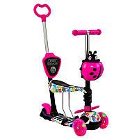 Детский самокат 5в1 Best Scooter 62310, Розовый с цветами                                           , фото 1