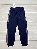 Трикотажные спортивные штаны. 14- 16 лет.