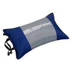 Подушка самонадувная КЕМПИНГ M2-1 (50x32x15см), зеленый