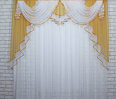 Ламбрекен на карниз 2м. №107. Цвет янтарный с белим. Код 60-096