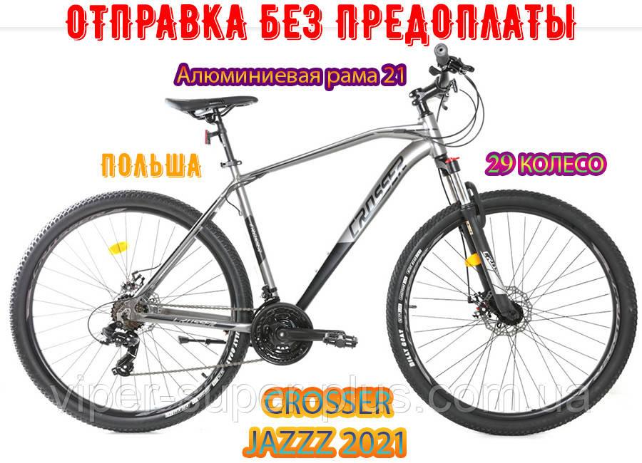 Горный Велосипед JAZZZ Crosser Bike 29 Дюйм Алюминиевая Рама 21 Серый