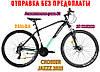 Гірський Велосипед JAZZZ Crosser Bike 29 Дюйм Алюмінієва Рама 21 Синій, фото 6