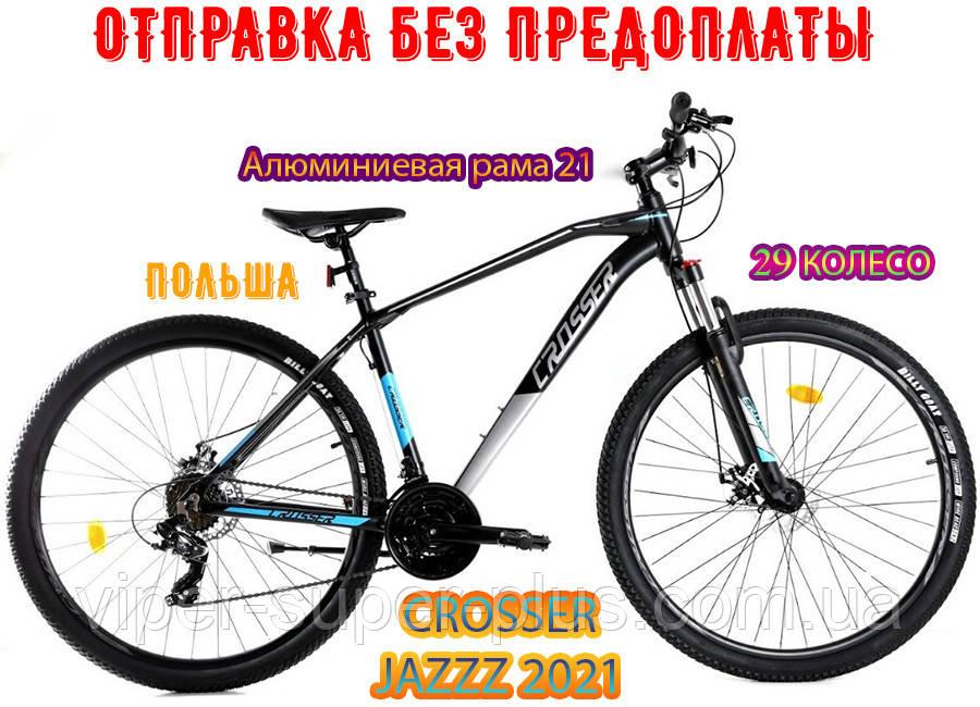 Гірський Велосипед JAZZZ Crosser Bike 29 Дюйм Алюмінієва Рама 21 Синій