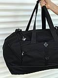 Велика дорожня сумка, чорна (60 л.), фото 5