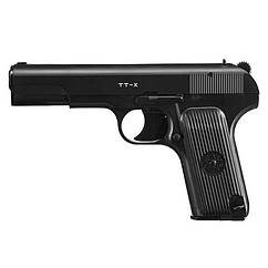 Пістолет пневматичний Borner TT-X Токарєв (4,5 мм)