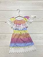 Трикотажное платье для девочек. 4- 12 лет.