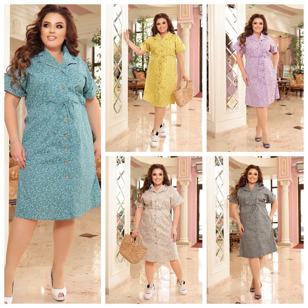 Идеальное платье из коттона для повседневного образа батальные размеры, разные цвета р.48/66 Код 3452Ф