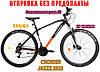 Гірський Велосипед JAZZZ Crosser Bike 29 Дюйм Алюмінієва Рама 21 Чорний, фото 4