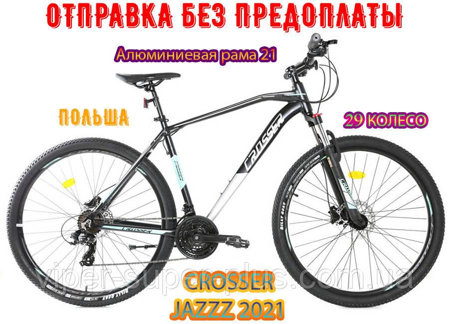 Гірський Велосипед JAZZZ Crosser Bike 29 Дюйм Алюмінієва Рама 21 Чорний