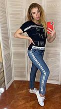 Женский летний костюм *Signet* с джинсами ,(Турция); разм;42 44, 46,48 (норма )