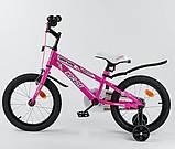 Двухколесный велосипед Corso R на 16 дюймов  16416, фото 3