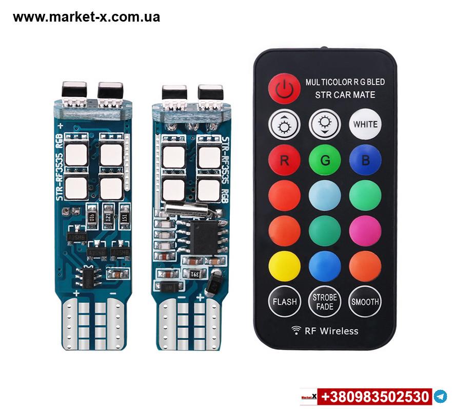Цветные габаритные огни RGB. Светодиодные автомобильные лампы габаритов RGB LED T10 W5W + пульт