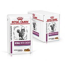 Лечебный влажный корм для кошек Royal Canin Renal With Chicken Feline с курицей блок 85 г*12 шт.
