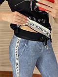 Женский  летний костюм с джинсами (Турция); разм С,М,Л,ХЛ (норма) и баталы 44 46 48 50 турецк разм, фото 5