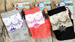 Шкарпетки жіночі на дівчаток бавовна 85%. Розмір 30-35. Від 6 пар по 6.5 грн