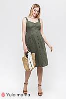 Сарафан для вагітних і годування Melvin SF-21.041 колір хакі, Юла мама, фото 1