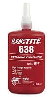 Loctite 638 (Локтайт 638) — продукт для фиксации цилиндрических узлов, валов, шестеренок, 250 мл