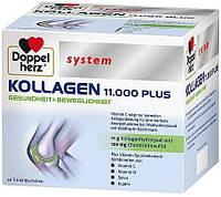 Витаминно-минеральный комплекс Doppelherz Коллаген для суставов 30 питиевых флаконов