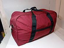 Транспортная сумка полиции Британии  БОРДОВАЯ   оригинал Б/У высший сорт