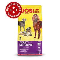 Josera JosiDog Adult Sensitive 18 кг