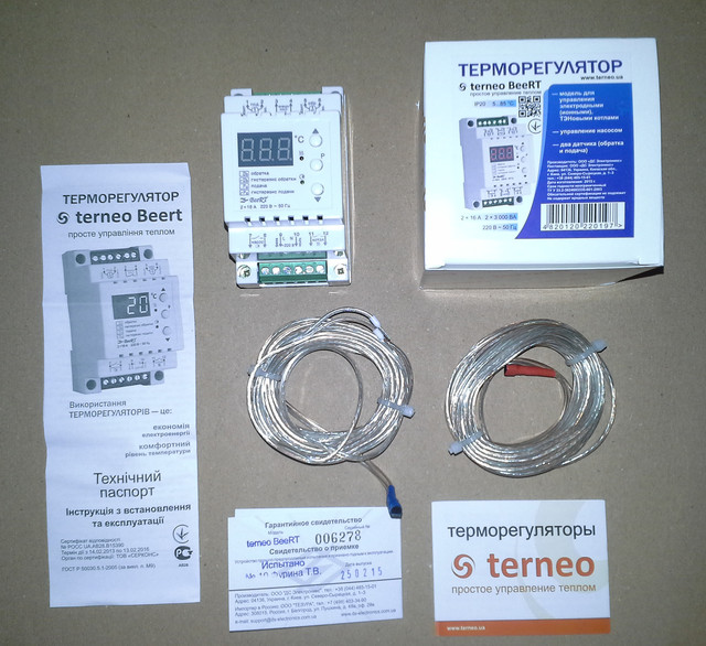 Терморегулятор Terneo BeeRT