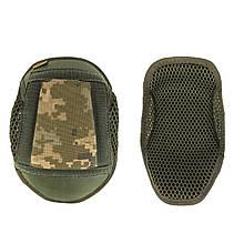 Наколінники-вставки Combat pads ММ-14