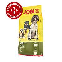 Josera JosiDog Lamb Basic 18 кг - для дорослих собак з ягням