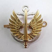 Кокарда на бере (беретный знак) МОРСЬКА ПІХОТА (золоті крила) (ЛИТА)