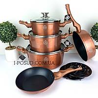 Набор посуды с литого алюминия 10 пр Meisterklasse Copper Touch Line MK-1014