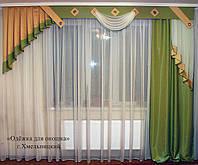 Жесткий ламбрекен Хай-тек зелень 3м, фото 1