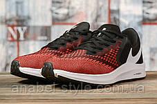 Кросівки чоловічі 17077, Nike Zoom Winflo 6, чорні, [ 41 42 43 44 45 ] р. 41-26,5 див., фото 2