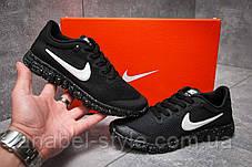 Кросівки жіночі 12999, Nike Air Free 3.0, чорні, [ 36 ] р. 36-22,3 див., фото 2