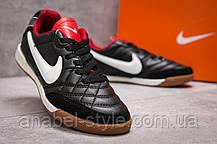 Кросівки чоловічі 13952, Nike Tiempo, чорні, [ 38 ] р. 38-23,4 див., фото 3