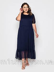 Жіноче плаття з шифону великих розмірів (Грейс lzn)