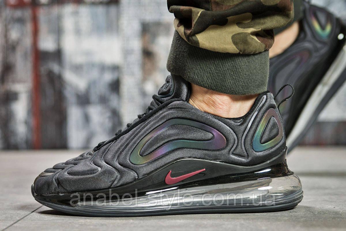 Кросівки чоловічі 15386, Nike Air 720, темно-сірі, [ 43 45 ] р. 43-27,5 див.