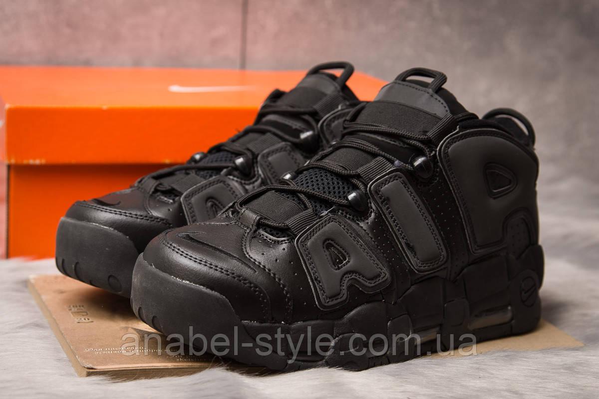 Кроссовки мужские 15211, Nike Air Uptempo, черные [ 43 ] р.(43-27,7см)